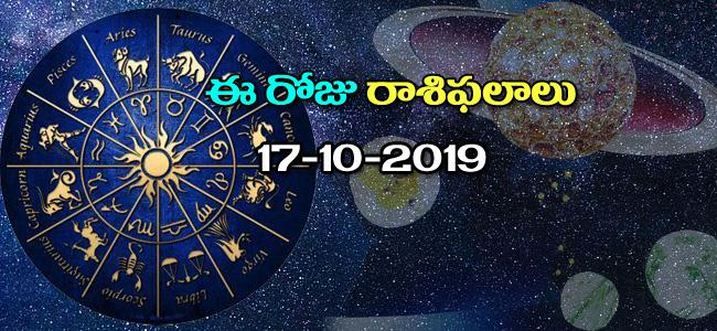 Daily Horoscope in Telugu (17-10-2019) - Sakshi