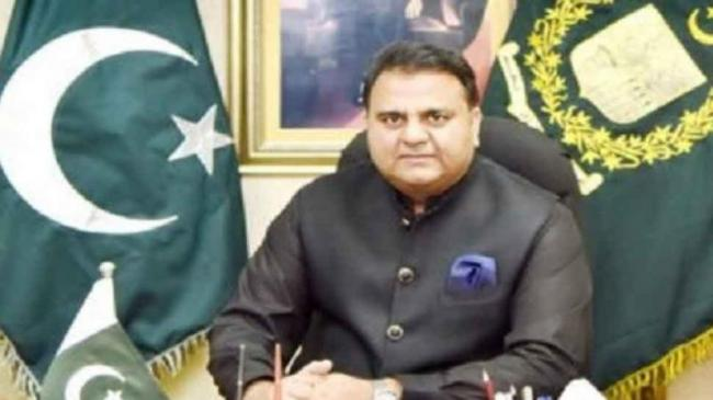 Pakistan Minister Tells Nation Not To Look For Government Jobs - Sakshi