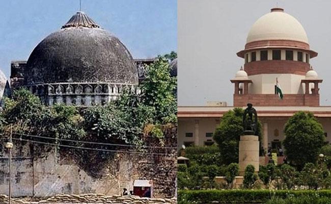 Supreme Court Closed Hearing On Ayodhya Dispute - Sakshi