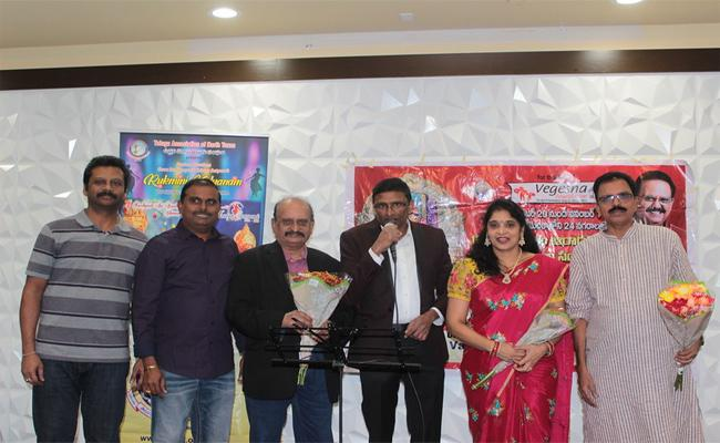 Tantex Committee Conducted Music Programme In America - Sakshi