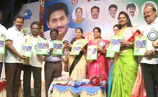 Home Minister Sucharita Launches YSR Kishora Scheme At Guntur - Sakshi