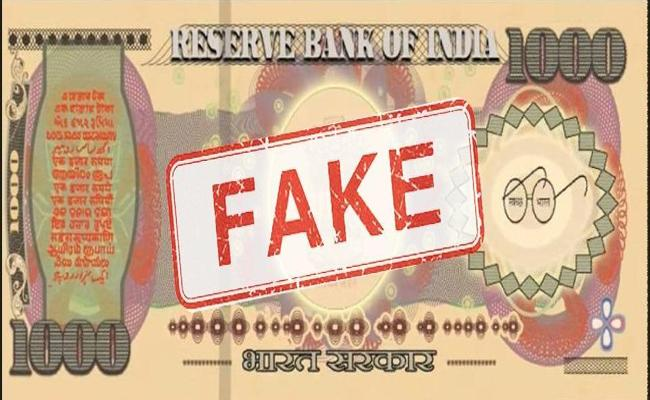 RBI Has Issued A New Rs 1000 Note Are False - Sakshi