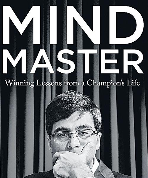 Viswanathan Anand Pens Inspirational Book - Sakshi