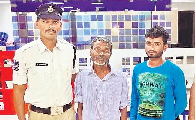 Missing Case Solved With Google Translator in Hyderabad - Sakshi
