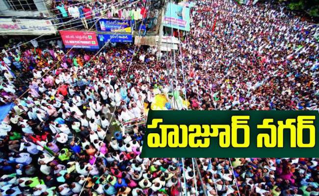 Huzurnagar By Poll Campaign Ends On October 19 - Sakshi