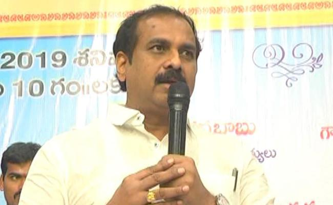 Kurasala Kannababu Thanked the Chief Minister for Granting Funds to Agrigold Victims - Sakshi