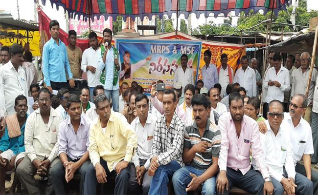 TRS Government Should Be Dismissed Demanded By MRPS Union  - Sakshi