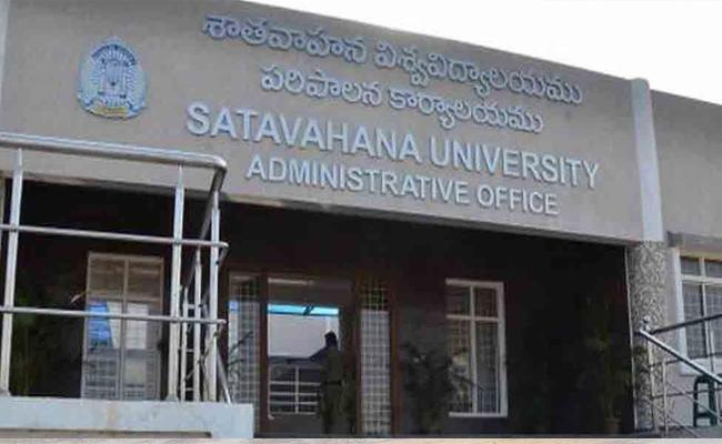 Search Committee Became Silence About Appointment Of Vice Chancellor In Satavahana University - Sakshi