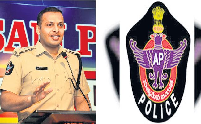 SP Siddharth Kaushal Launched Jio Project For Investigation - Sakshi