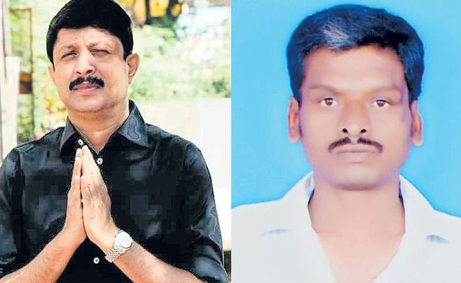 Man Attempts To Kill Karnataka MLA - Sakshi