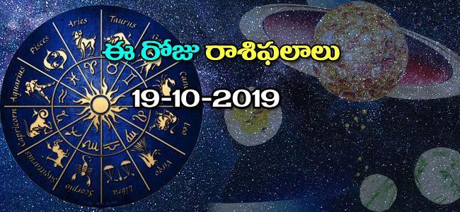 Daily Horoscope in Telugu (19-10-2019) - Sakshi