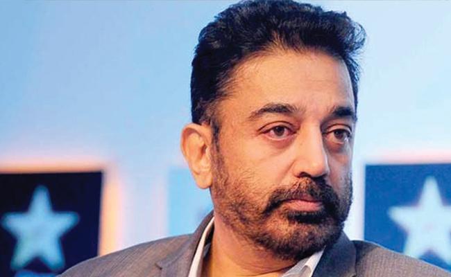 Kamal Haasan Emotional At Shivaji Ganesan Home - Sakshi