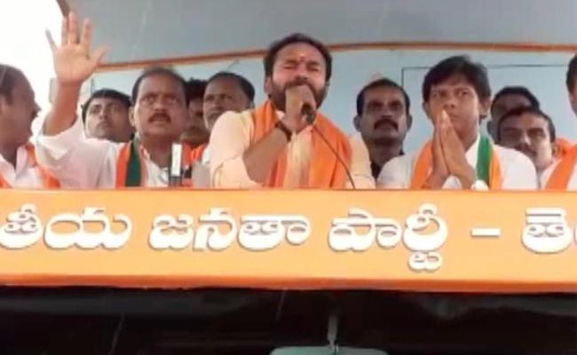 Kishan Reddy Says Telangana Is In Tughluq Rule - Sakshi