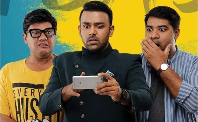 Meeku Matrame Chepta Telugu Movie Lyrical Song Out - Sakshi