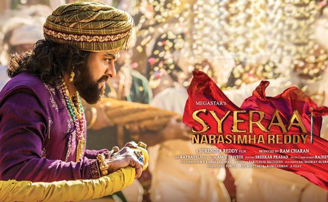 Sye Raa Movie: kurnool SP  Pakkirappa Transfers Six Sub Inspectors - Sakshi