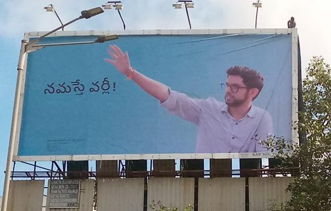 Aaditya Thackeray Multilingual Posters Greet Worli People - Sakshi