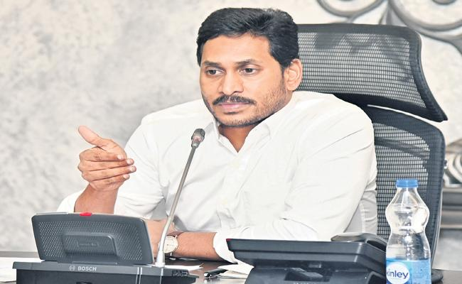 YS Jaganmohan Reddy orders to open all sand reaches in the state - Sakshi