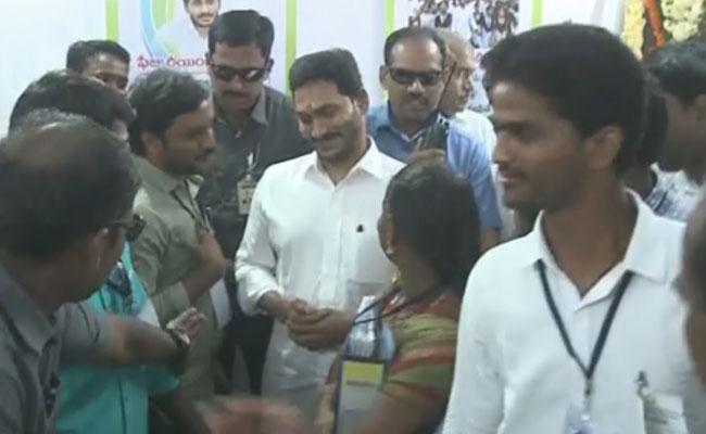 Village Secretariats: AP CM YS Jagan Inaugurate Gram Secretariat in East Godavari - Sakshi