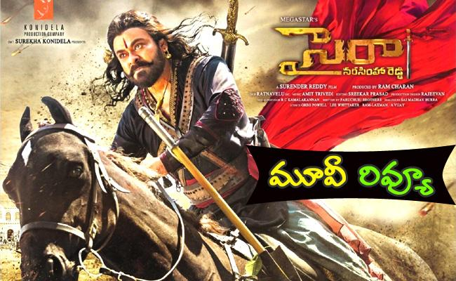 Sye Raa Narasimha Reddy Telugu Review, Rating - Sakshi