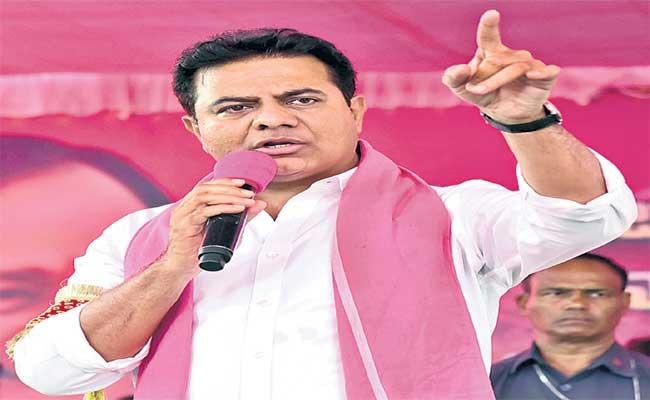 KTR Review With TRS In Charge Over Huzurnagar Elections - Sakshi