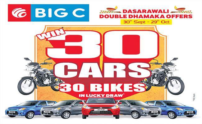 Big C Bumper offer in Festival Season - Sakshi