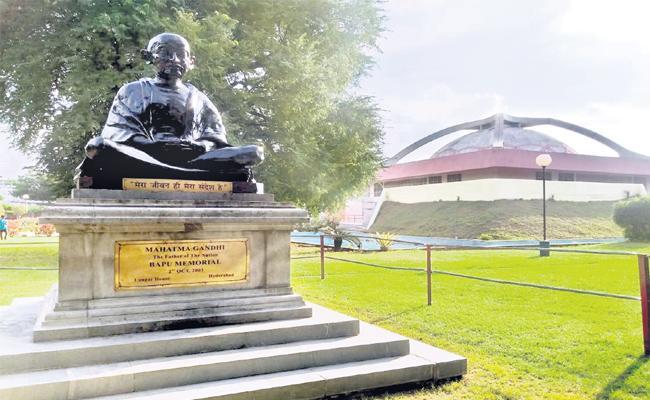 Mahatma Gandhi Jayanti Special Story - Sakshi