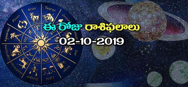 Daily Horoscope in Telugu (02-10-2019) - Sakshi
