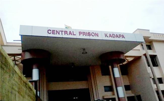 Central Government Clemency to Prisoners on Gandhi jayanthi - Sakshi