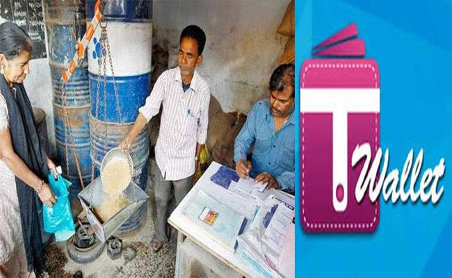 T Wallet To Sync With Village Ration Shops - Sakshi