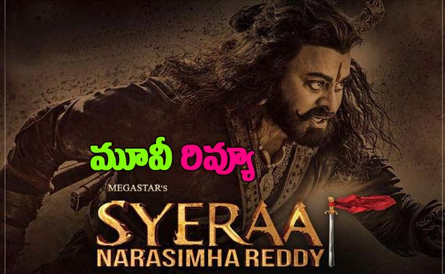 Sye Raa Narasimha Reddy Telugu Review, Rating - Sakshi