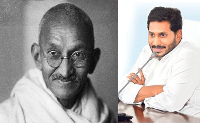 Andhra Pradesh CM YS Jagan mohan Reddy Tour in East Godavari - Sakshi