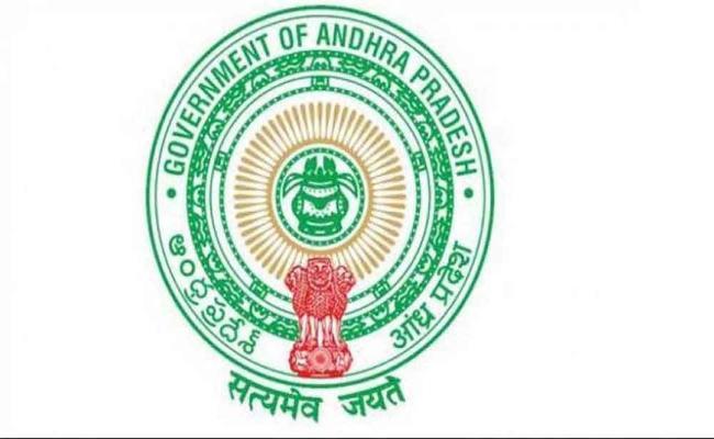 Andhra Pradesh District Wise Incharge Ministers - Sakshi