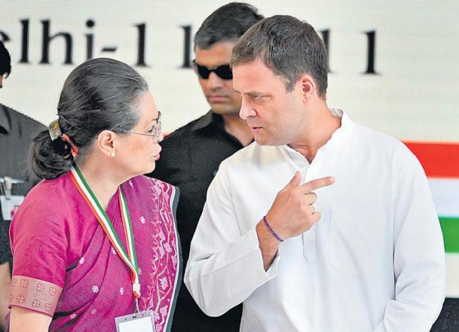 Lacklustre campaign by Congress Gandhi family for assembly elections - Sakshi