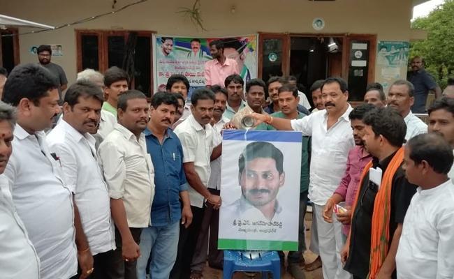 AgriGold Victims Milk Abhishekam To YS Jagan Photo - Sakshi