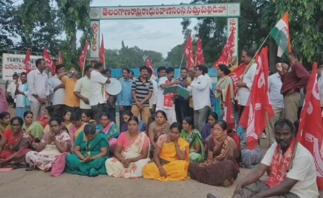 TSRTC Strike Enters 16th Day, Protests Continue - Sakshi