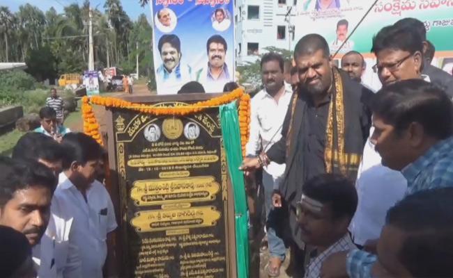 Minister Avanti Srinivas Says CM Jagan Kept His Promise Given To AgriGold Victims - Sakshi
