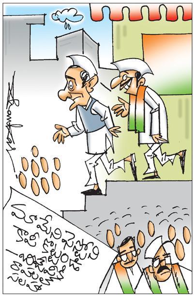 Sakshi Cartoon (20-10-2019)
