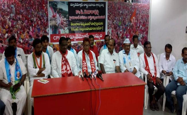 New Democracy Leaders Slams KCR In Khammam - Sakshi