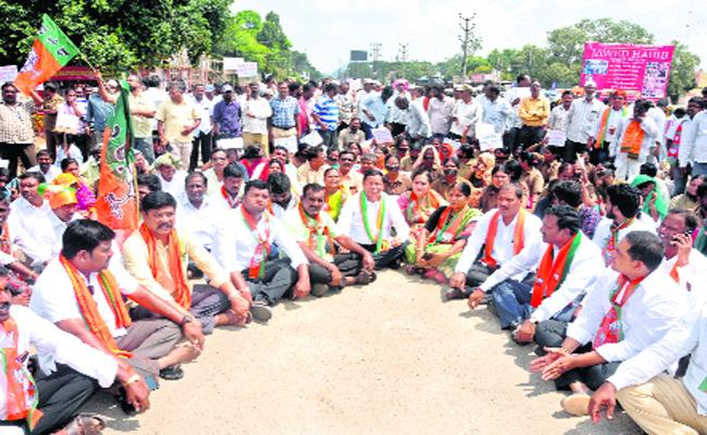 Political Parties Supporting RTC Strike - Sakshi