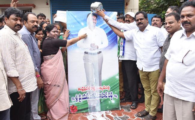 AgriGold Victims Celebrated In Visakhapatnam - Sakshi