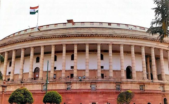Winter Session Of Parliament Began From 18th November  - Sakshi