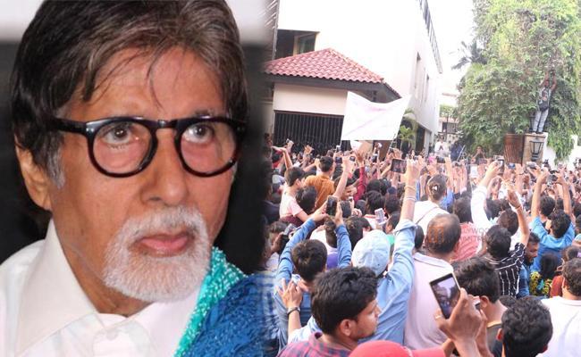 Amitabh Bachchan Apologises to Fans - Sakshi