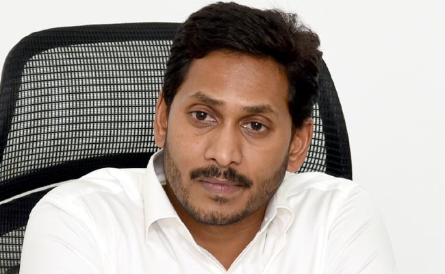 CM Jagan To Tour Gannavaram Constituency On 24 October - Sakshi