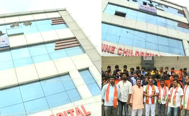 Short Circuit: Shine Childrens Hospital Seized In LB Nagar - Sakshi