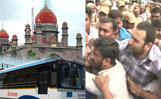 TSRTC Strike: Three More Petitions in High Court - Sakshi