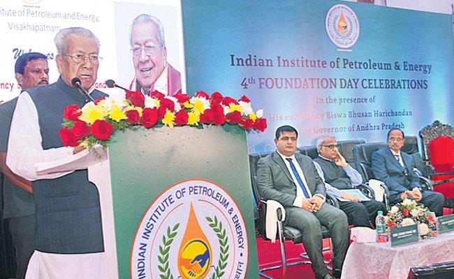 Governor Vishwa Bhushan Speech At IIPA - Sakshi