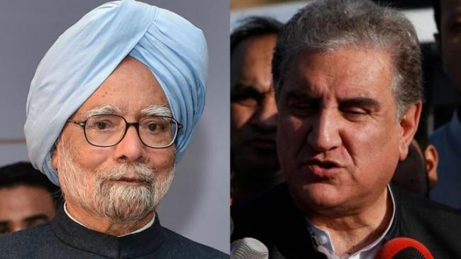 Manmohan Singh Will Not Attend Kartarpur Corridor Inauguration - Sakshi