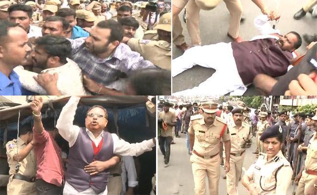 Congress Leaders Arrested Hours Before Chalo Pragati Bhavan - Sakshi