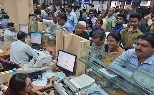 Banking services to be affected on Oct 22  - Sakshi