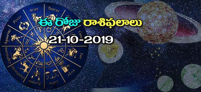 Daily Horoscope in Telugu (21-10-2019) - Sakshi